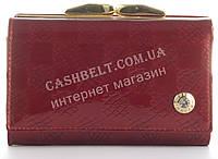 Компактный прочный лаковый кожаный качественный женский кошелек Mario Veronni art.MV-5182A красный