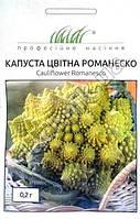 Капуста цветная Романеско 0,2 г