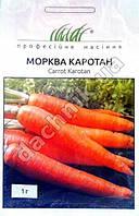 Морковь Каротан 1 г