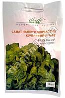Салат полукочанный кучерявый Китаре 15 шт