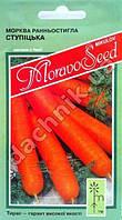 Морковь Ступицкая 2 г