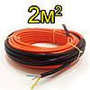 Теплый пол двухжильный экранированный HR ZC 150W - 1,5м.кв