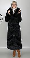 Длинная женская искусственная шуба черный каракуль М-232 44-58 размеры