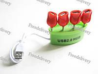 4-портовый USB хаб розы тюльпан