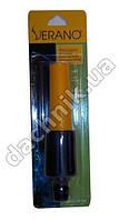 Насадка на шланг пластиковая регулируемая Verano