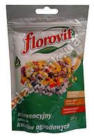 Флоровит для садовых цветов, 200г
