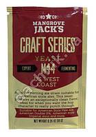 Пивные дрожжи Mangrove Jack's M44 (Американский Эль), 10г (Новая Зеландия)
