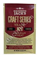 Пивные дрожжи Mangrove Jack's M20 (Баварские пшеничные), 10г (Новая Зеландия)