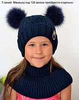 Шапочка детская на девочку с бубонам из песца   р.48  и 54 (сезон: зима) розница 282  грн опт от 192 грн