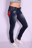 Женские джинсы узкие Anulae (Код 208), фото 2