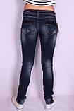 Женские джинсы узкие Anulae (Код 208), фото 3