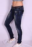 Женские джинсы узкие Anulae (Код 208), фото 4