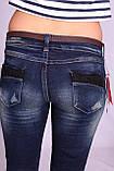 Женские джинсы узкие Anulae (Код 208), фото 5
