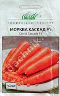 Морковь «Каскад F1», 400шт