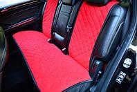 Чехлы на автомобильные сиденья AVторитет (задний комплект, красный). Авточехлы