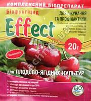 Эффект (Effect) для плодово-ягодных культур, 20г