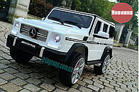 Детский электромобиль Mercedes AMG G65
