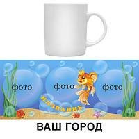Чашка сувенирная Железный Порт