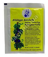 Винные дрожжи Kitzinger (Kaltgaerhefe), 5г (Германия)