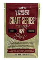 Пивные дрожжи Mangrove Jack's M21, Belgian Wit, 10г (Новая Зеландия)