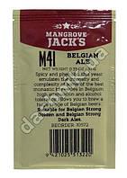 Пивные дрожжи Mangrove Jack's M41, Belgian Ale, 10г (Новая Зеландия)