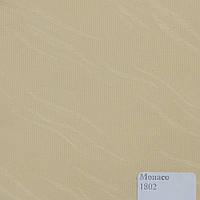 Рулонные шторы Ткань Монако Светло-жёлтый 1802
