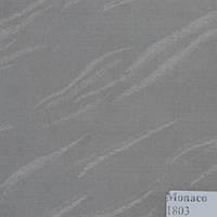 Рулонные шторы Одесса Ткань Монако Серый 1803