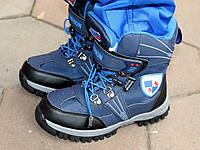 Детская зимняя обувь мальчиков 38