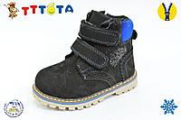 Детские зимние ботиночки на мальчика, фото 1
