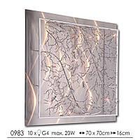 Светильник KRZEW 0983PL (Lis)