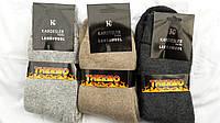 Мужские шерстянные махровые носки Kardesler