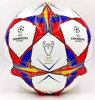 М'яч футбольний №5 PU ламінований CHAMPIONS LEAGUE FB-4648