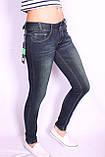 Женские джинсы на байке  (код EL 098) 25-30 размеры, фото 2