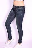 Женские джинсы на байке  (код EL 098) 25-30 размеры, фото 4
