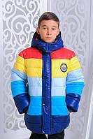 Яркая теплая куртка для мальчика, зима 28,30,32,34,36