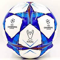 М'яч футбольний №5 PU ламінований CHAMPIONS LEAGUE FB-4649