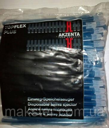 Слюноотсосы одноразовые AKZENTA, голубые, фото 2