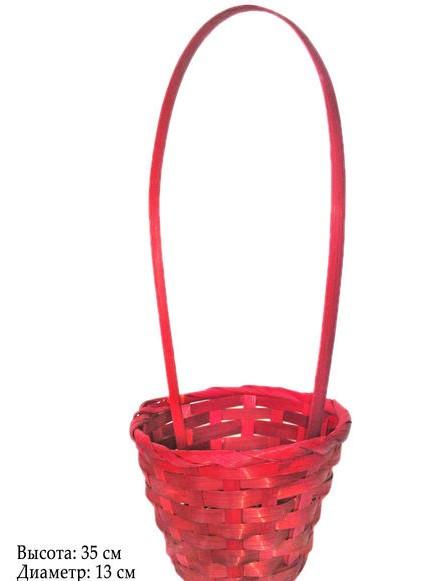 Корзина для цветов 35х13см красная