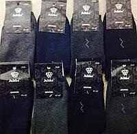 Махровые мужские носки Хлопок -41-47