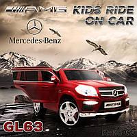 Детский электромобиль MERCEDES GL63 AMG