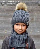 Шапочка детская Искусств.енот р.48-52  и 52-56 (сезон: зима) розница 187 грн опт от 116грн