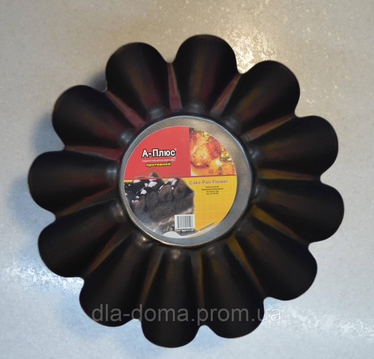 Форма для выпекания маталлическая с антипригарным покрытием