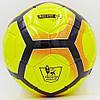 М'яч футбольний Premier League FB-5196, фото 2