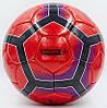 М'яч футбольний Прем'єр Ліга FB-5197, фото 2