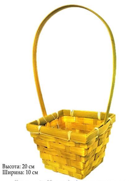 Корзина для цветов желтая