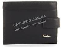 Прочный стильный бумажник кардхолдер из натуральной качественной кожи Frandiar art. FD83-356A черный, фото 1