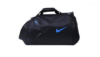 Спортивная сумка Nike черная с синим логотипом (реплика)