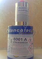 8001 антикоррозийный Полиуретановый грунт Станколак 8001 (Stancolac 8001) 4л+1л
