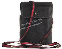 Кожаный кошелек с ремешком на шею высокого качества SHENGXIAO art. 1W0059-1 черный