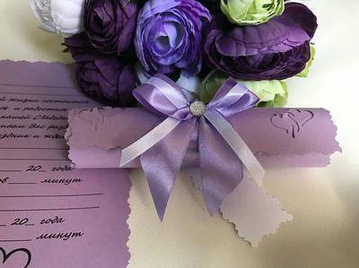 Запрошення на весілля у свитках, ручна робота!